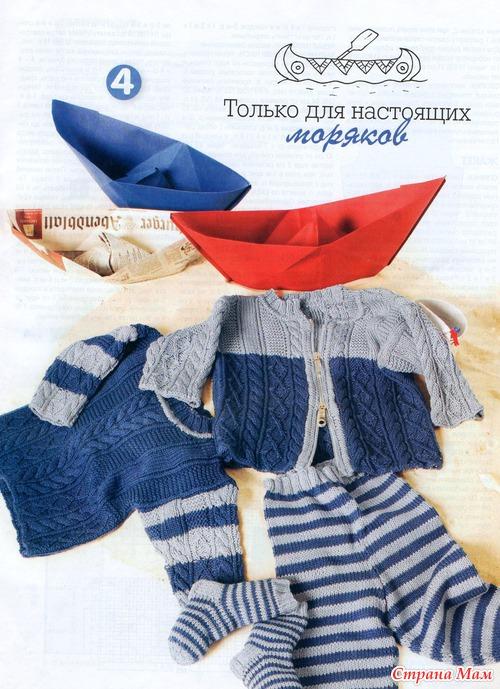 Поздравления с днем рождения на татарском языке другу в прозе