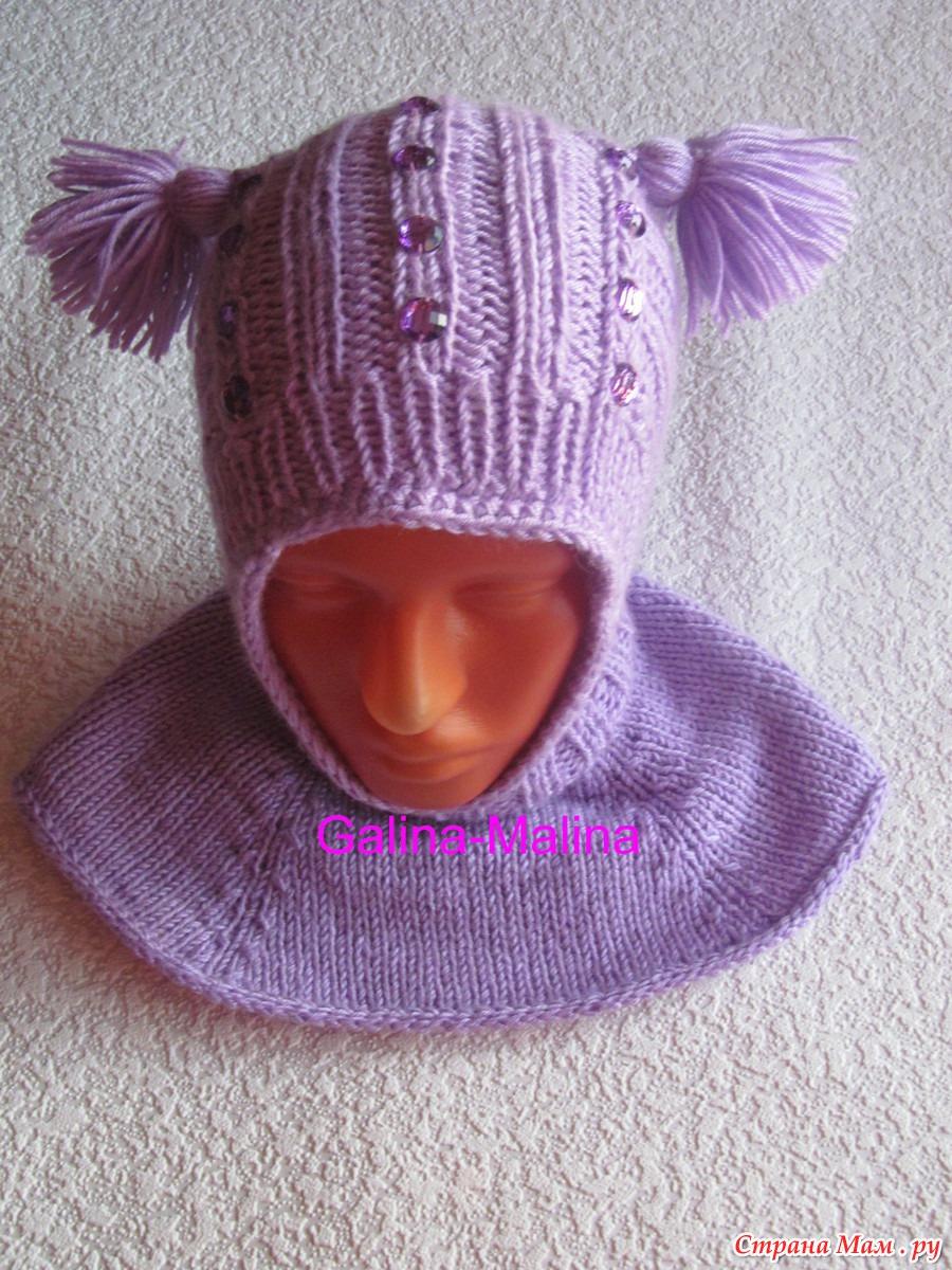 Вязание спицами шапка с манишкой