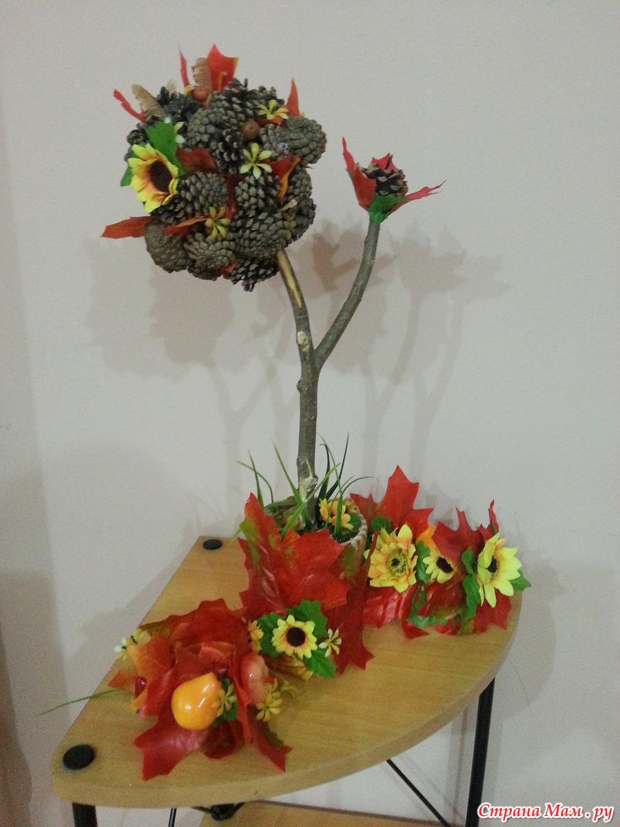 Осенний топиарий своими руками фото 40