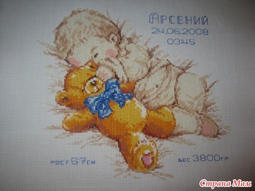 5953455_89077nothumb500.jpg