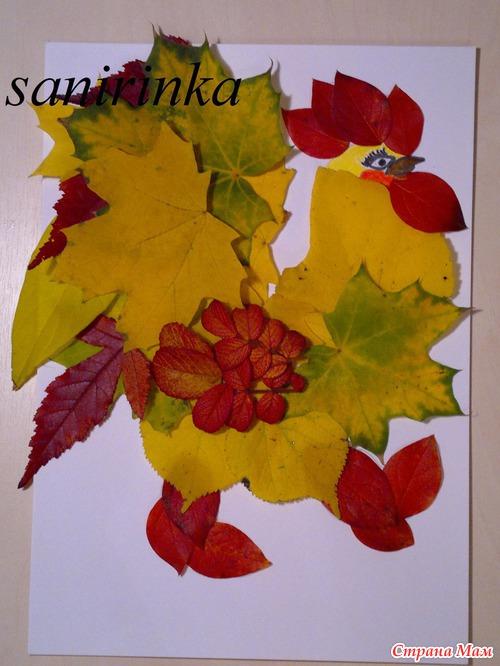 Осенние поделки в школу изоражения