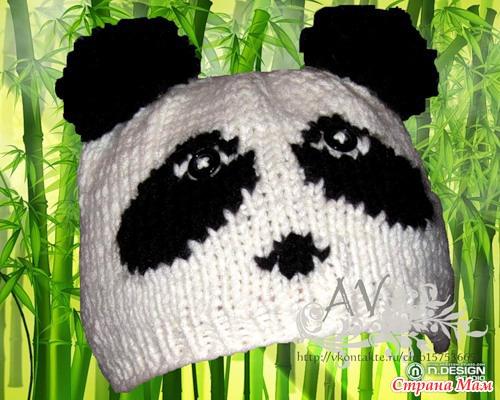 шапку в виде Панды,