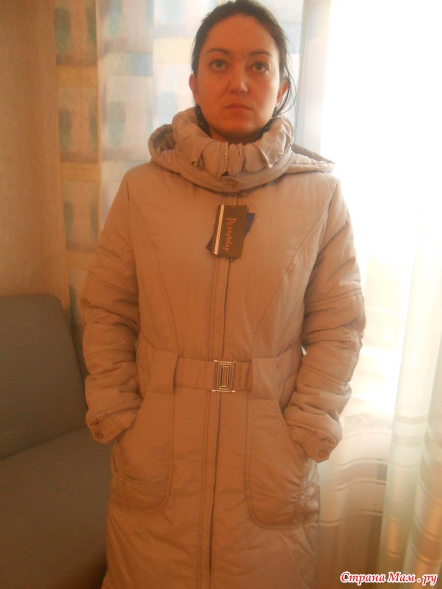 Верхняя Женская Одежда Дивей