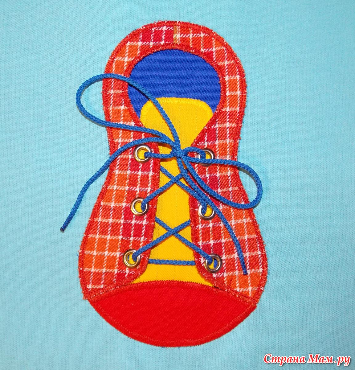 Шнуровка своими руками ботинки 572