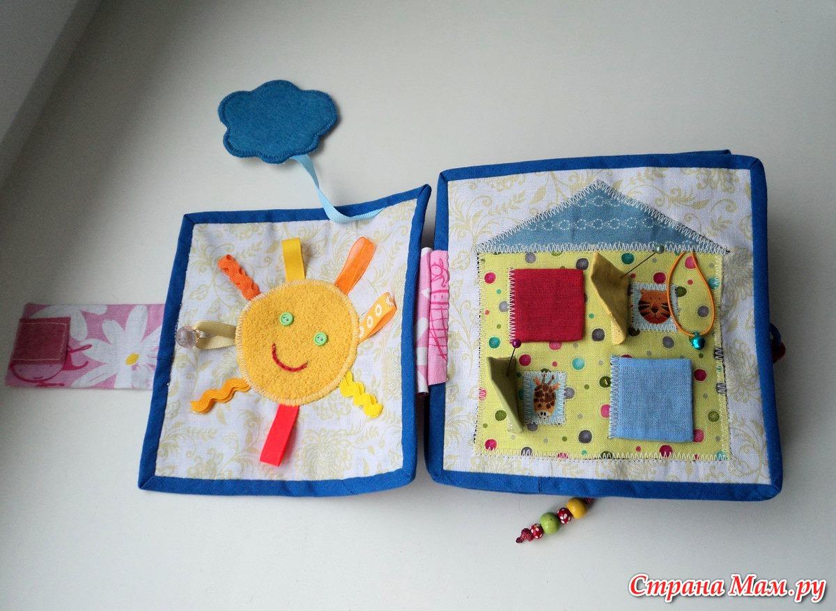 Книжка малышка своими руками для малышей развивающая