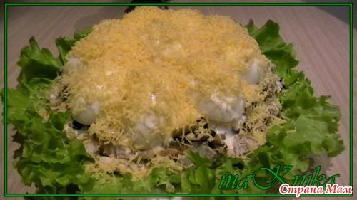 салат снежный сугроб рецепт
