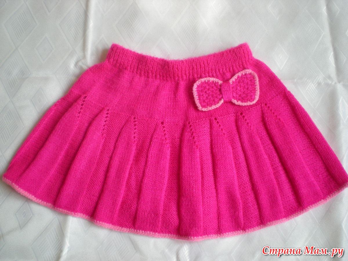 Вязание для малышей юбочки