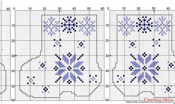 Новогодние сапожки (схемы)
