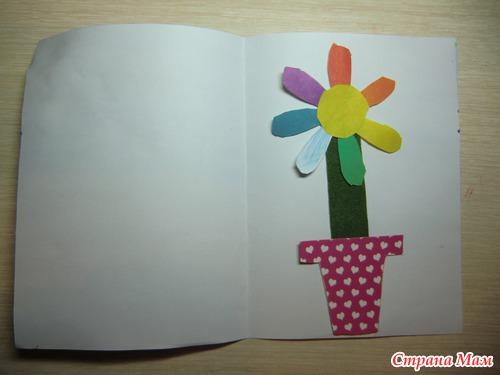 Подделка бабушке на день рождения своими руками