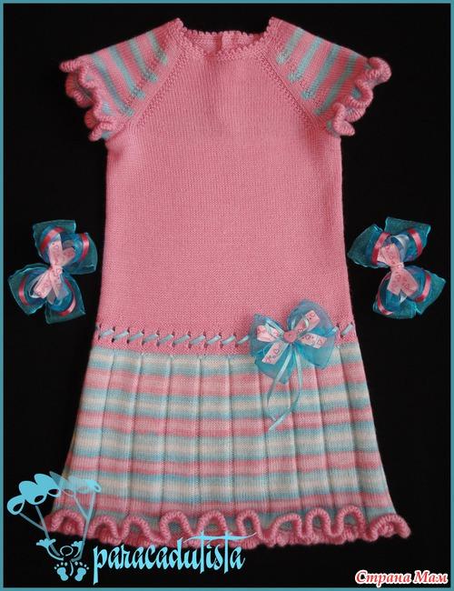 Платье от Кармен Табернер в моём исполнении.
