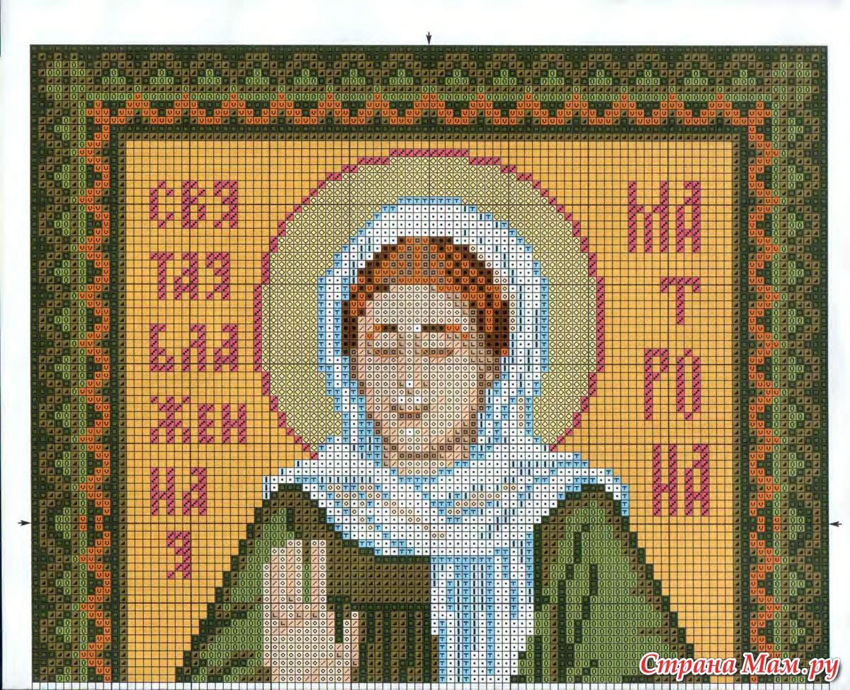 Вышивка крестом иконы матрона московская 40