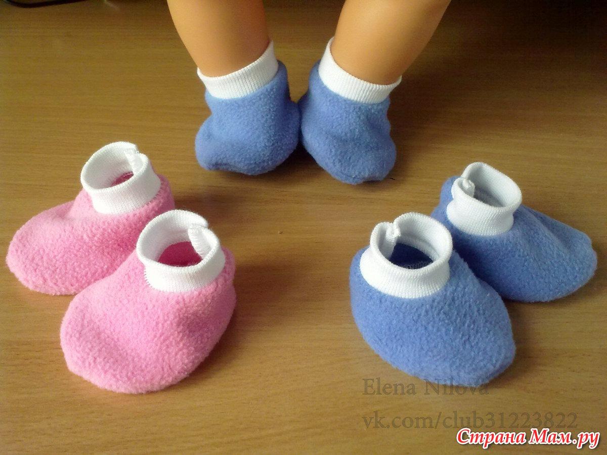 Сшить одежду для беби бона, выкройка в натуральную величину 78