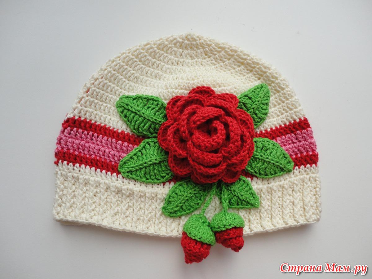 Вязание для детей на лиру