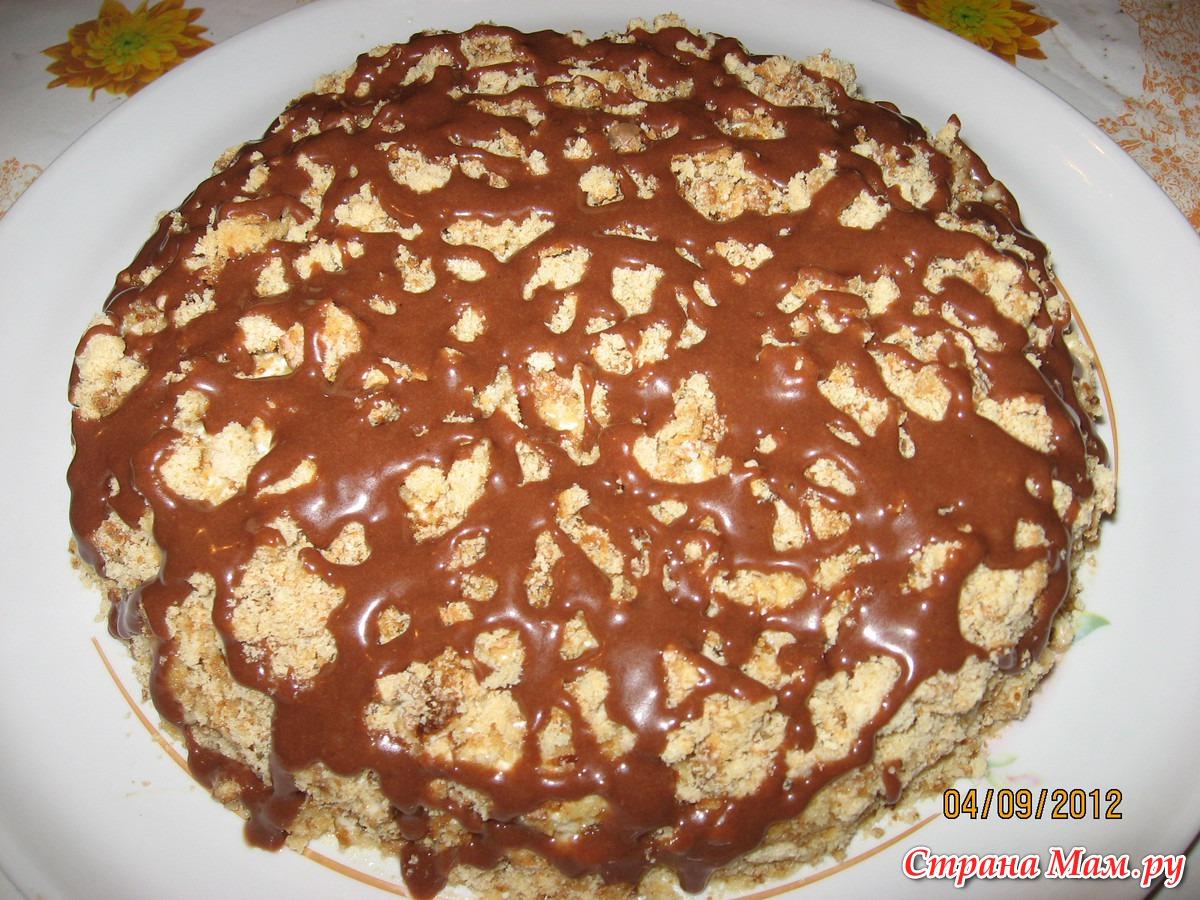 Пряничный торт пошаговый рецепт