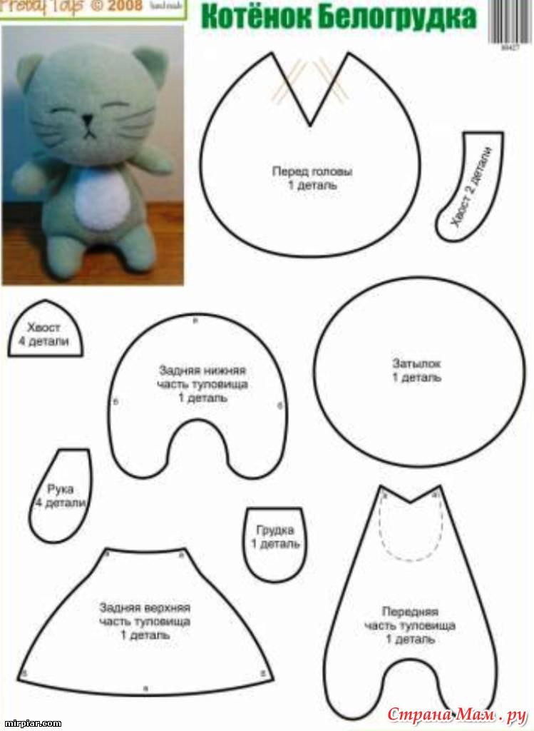 Котенок своими руками схемы