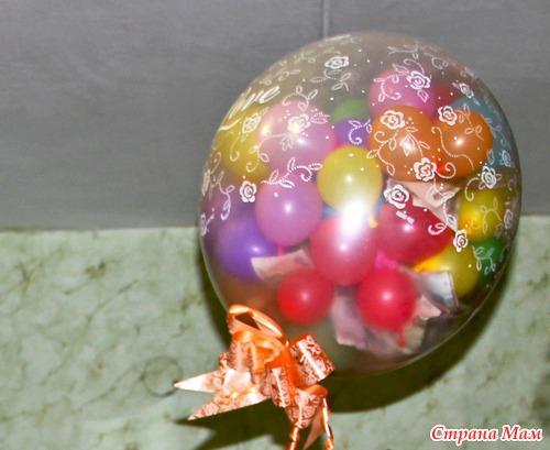 Поздравление к подарку шарики с деньгами на свадьбу