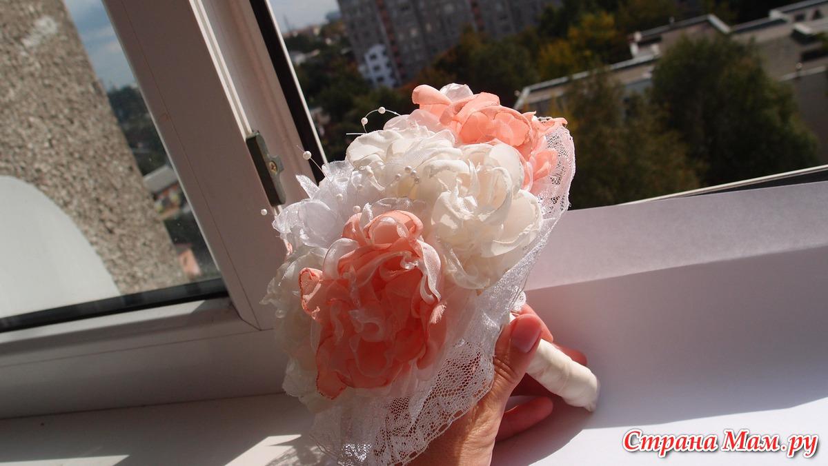 Дублер букета невесты своими руками 351