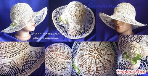 Летние шляпки и берет (много фото)