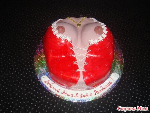 Торт женский каприз с фото