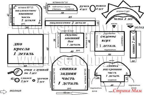подложка под буквы)