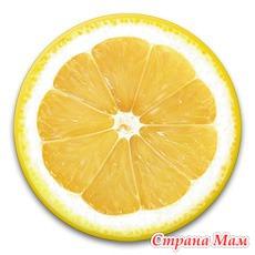 Лимонная долька
