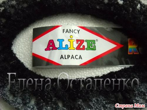 пряжа для вязания alize rainbow alpaca fancy