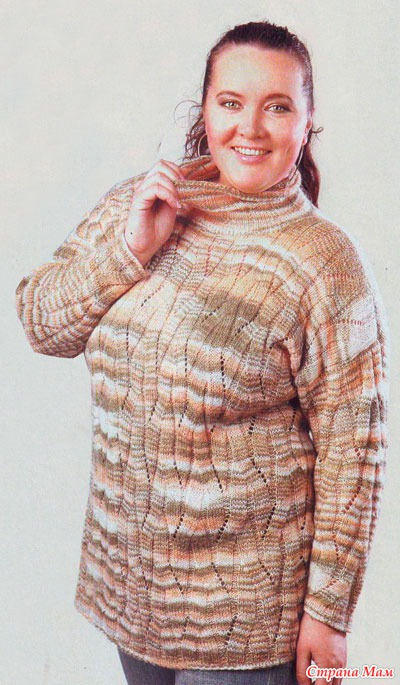 Пуловер большого размера вязание спицами