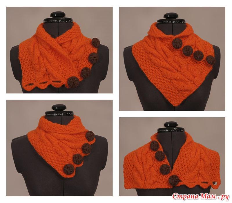 Воротник-шарф для вязания спицами 820