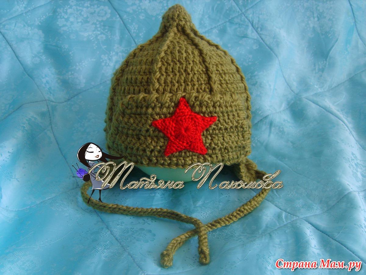 Вязание шапки будёновки 36