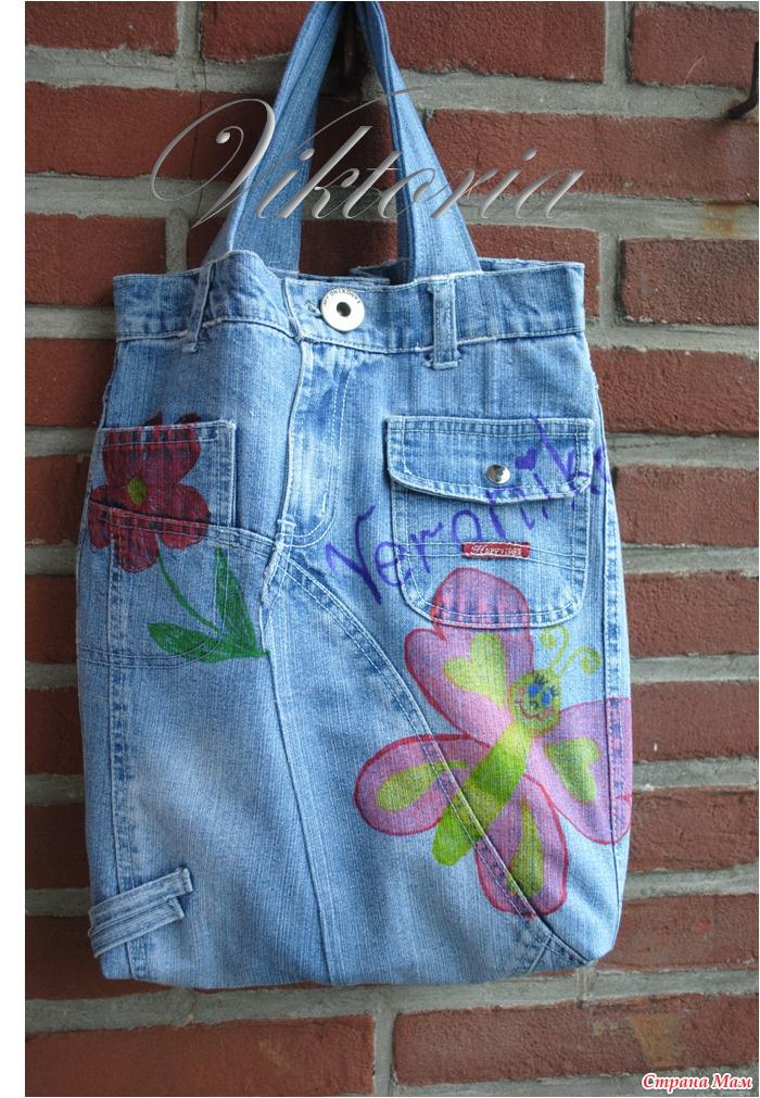 Идеи из старых джинсов своими руками сумки 20