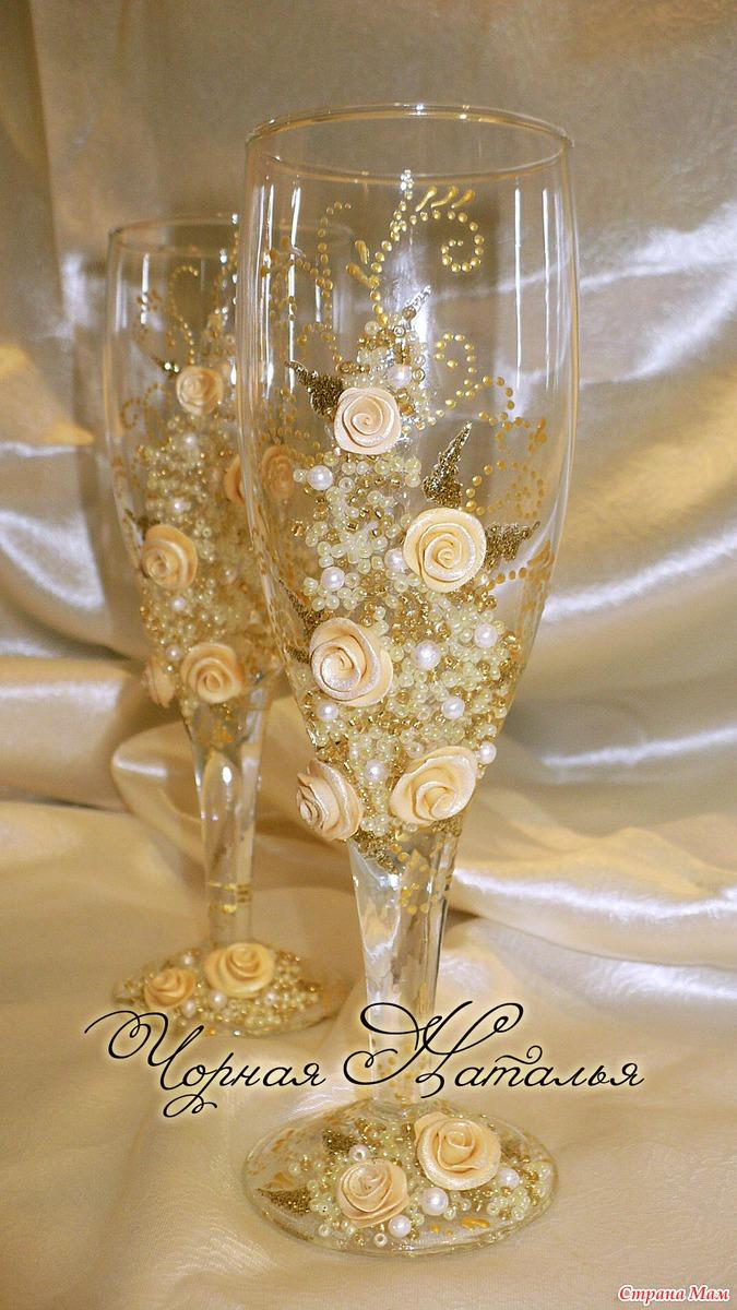 Декупаж свадебных бокалов и шампанского своими руками