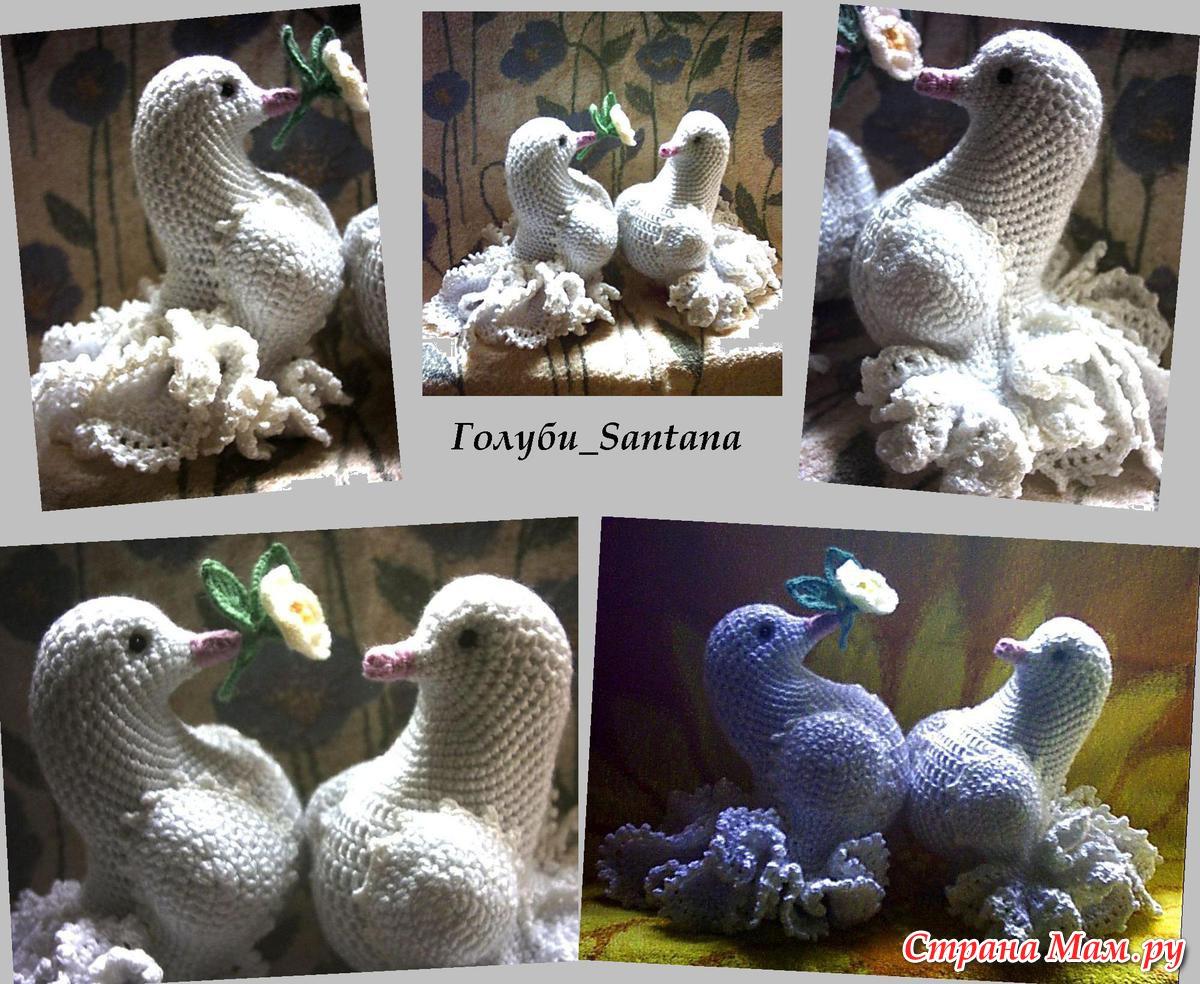 Вязание крючком голубей с описанием