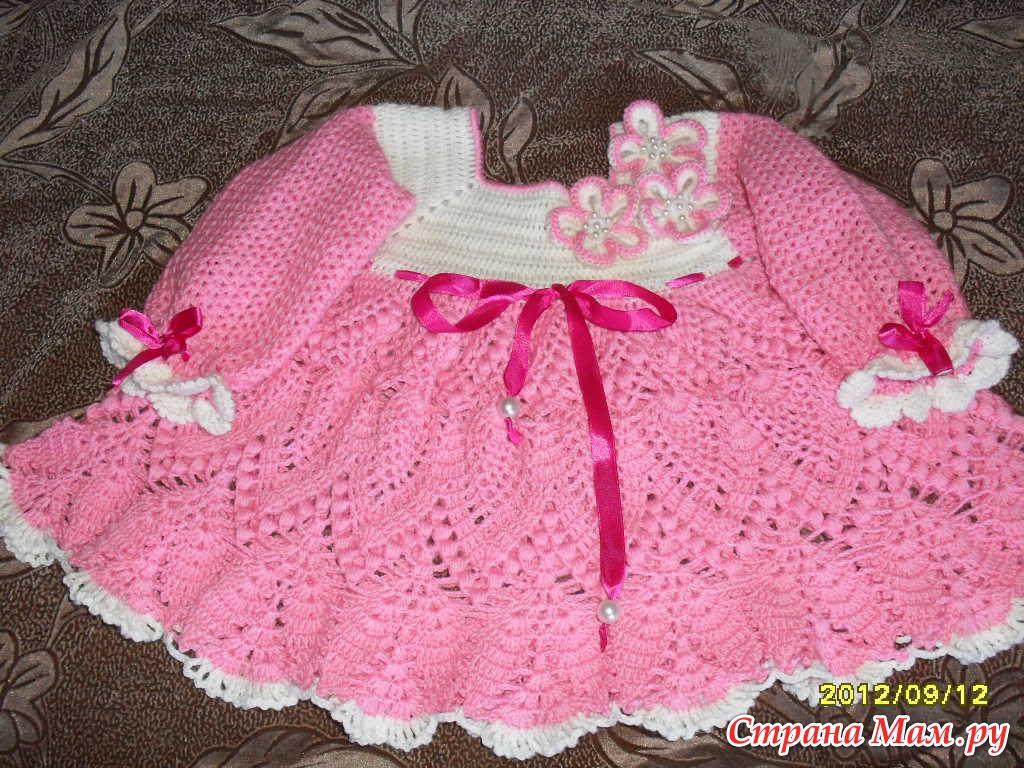 Розовый кардиган для девочки (1 год) Вязание спицами