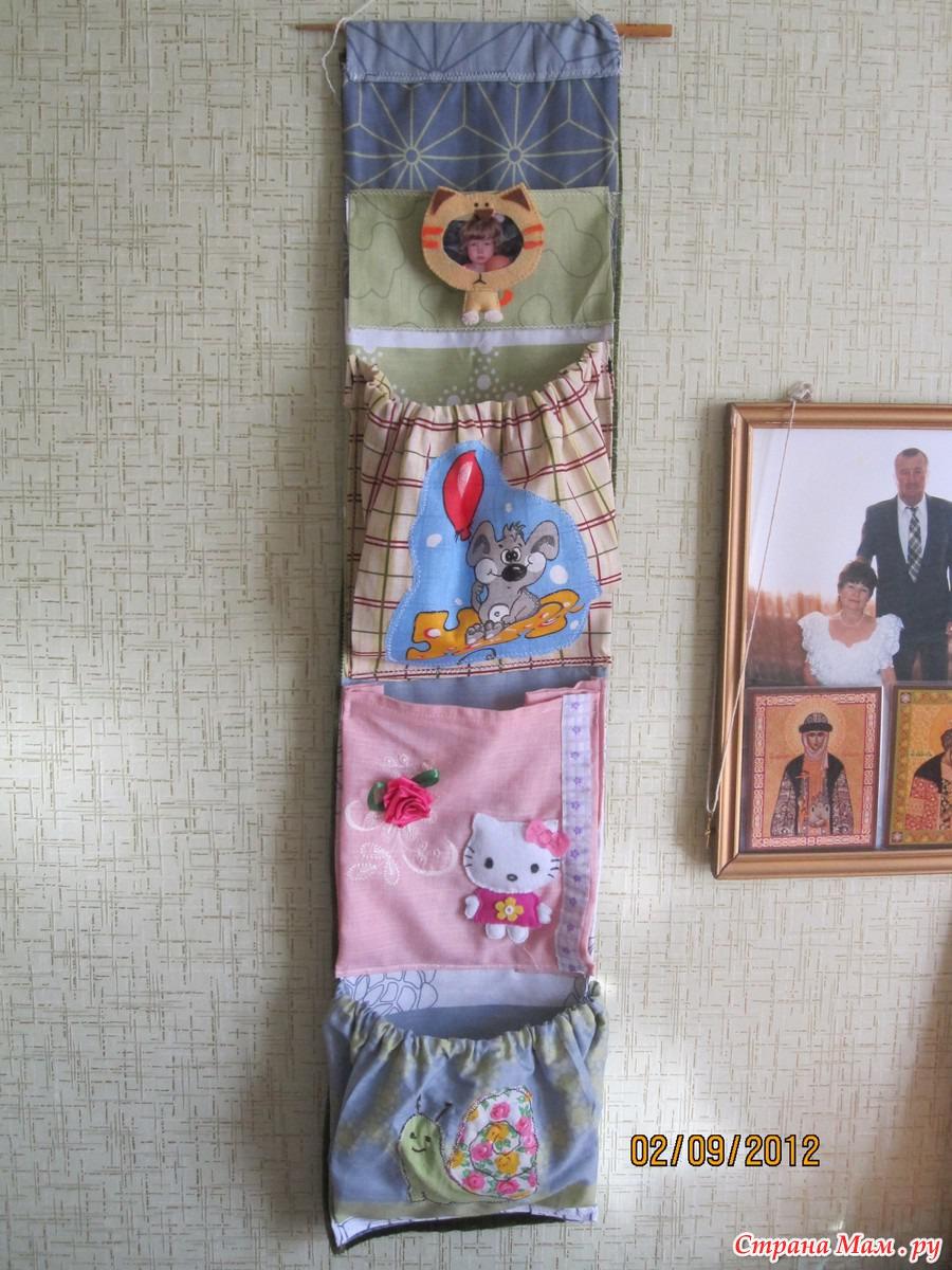 Сшить саше для детского сада 73