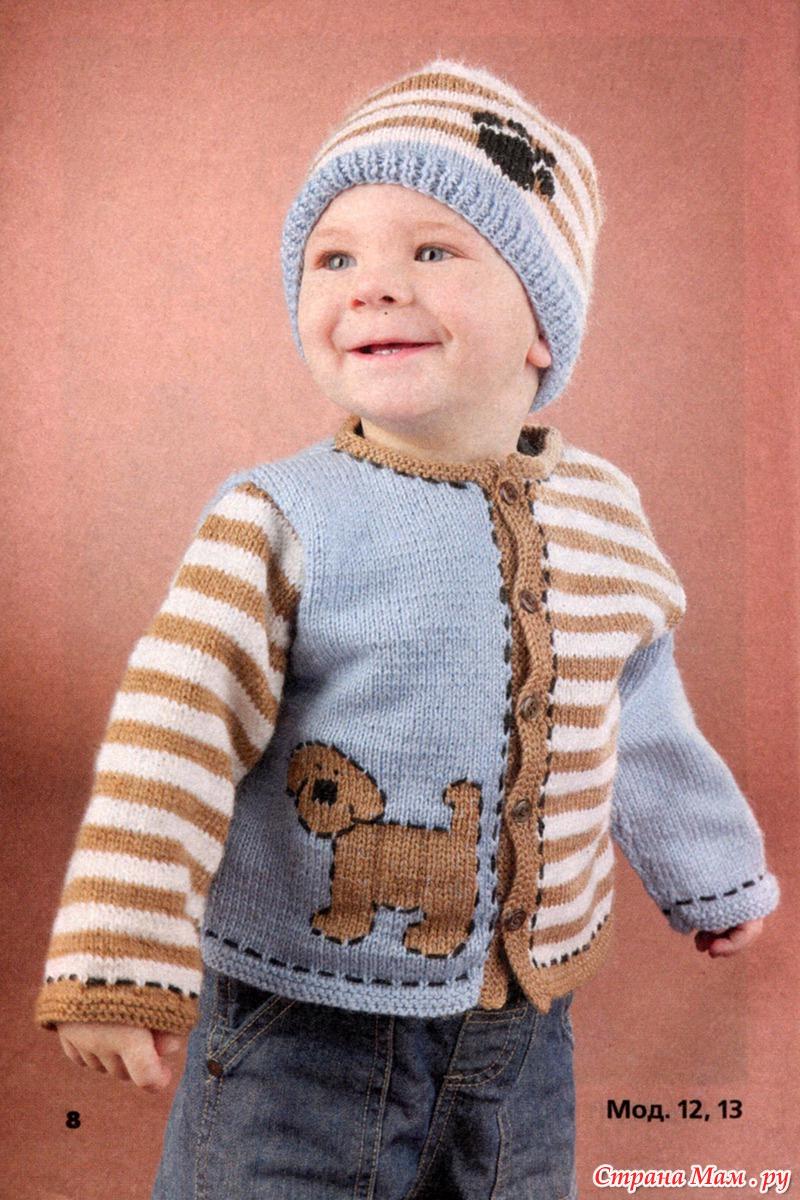 Вязание для маленьких мальчиков до 2 лет