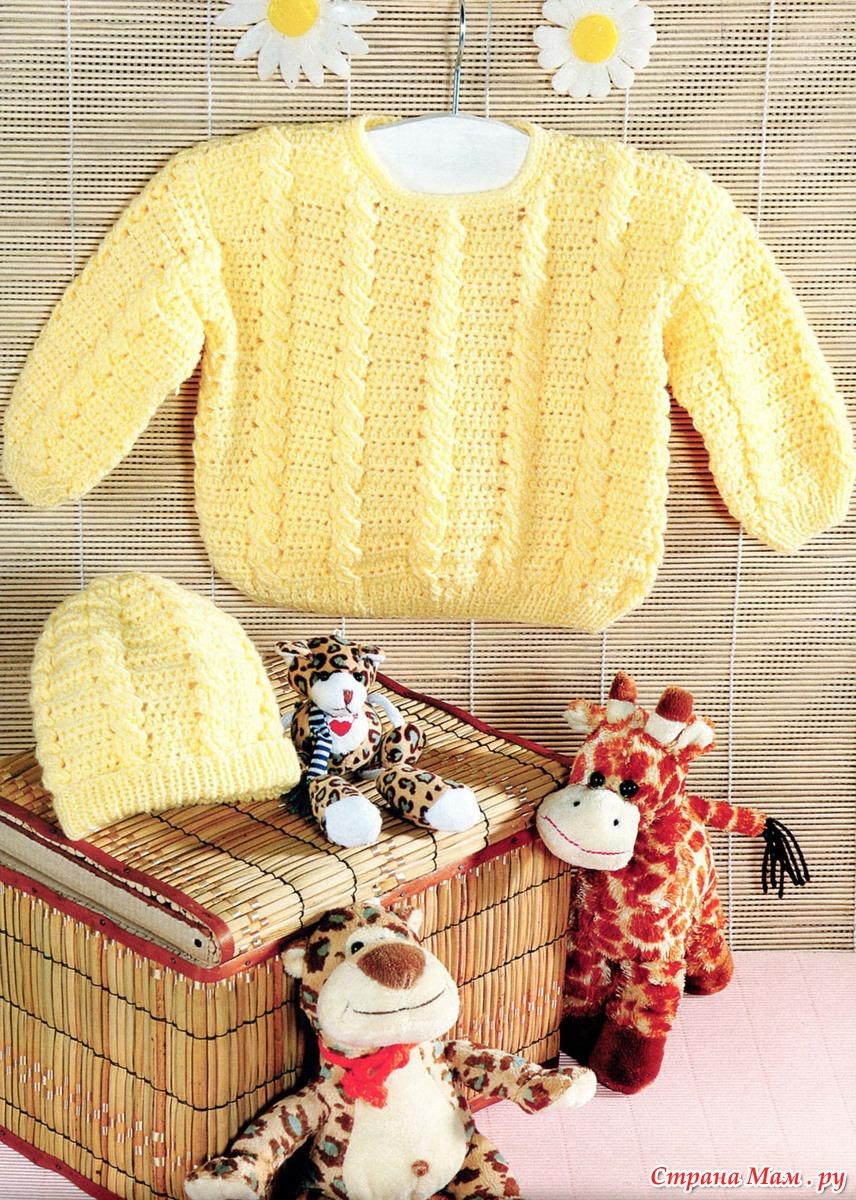 Полувер для ребенка вязание