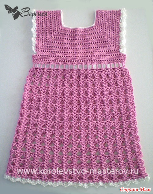 4 Платье крючком Рюша и рукава
