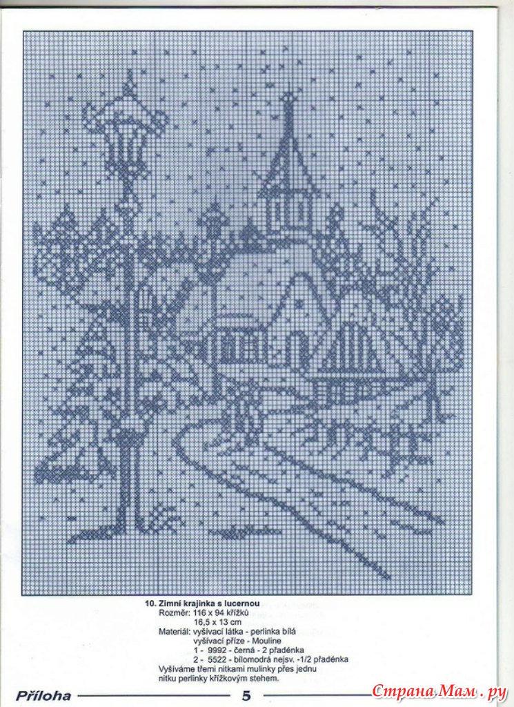 Вышивка крестом схемы город монохром