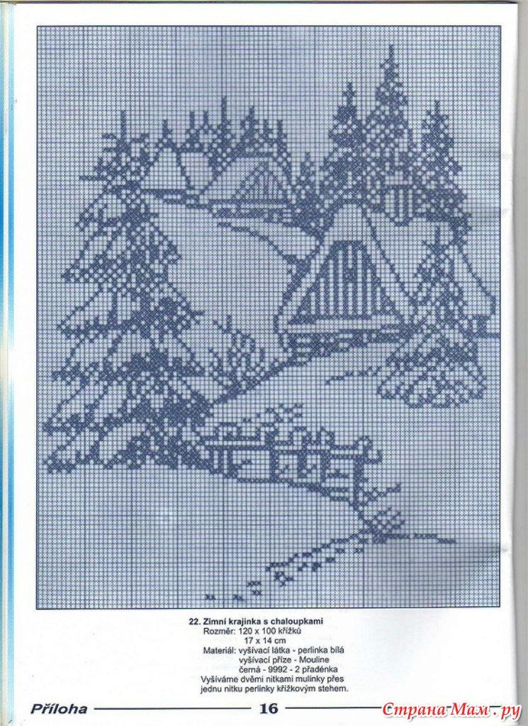 Вышивка крестом схема монохрома