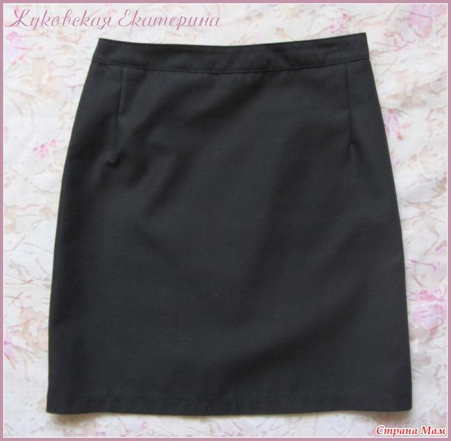 Выкройка прямой школьной юбки