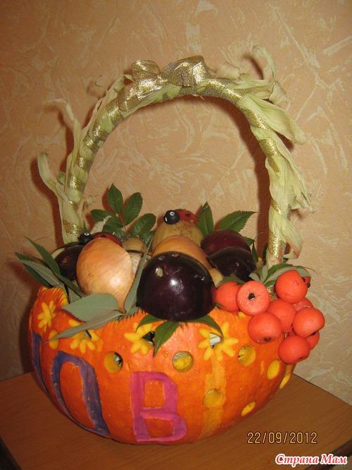 Поделка корзина с овощами из тыквы 95