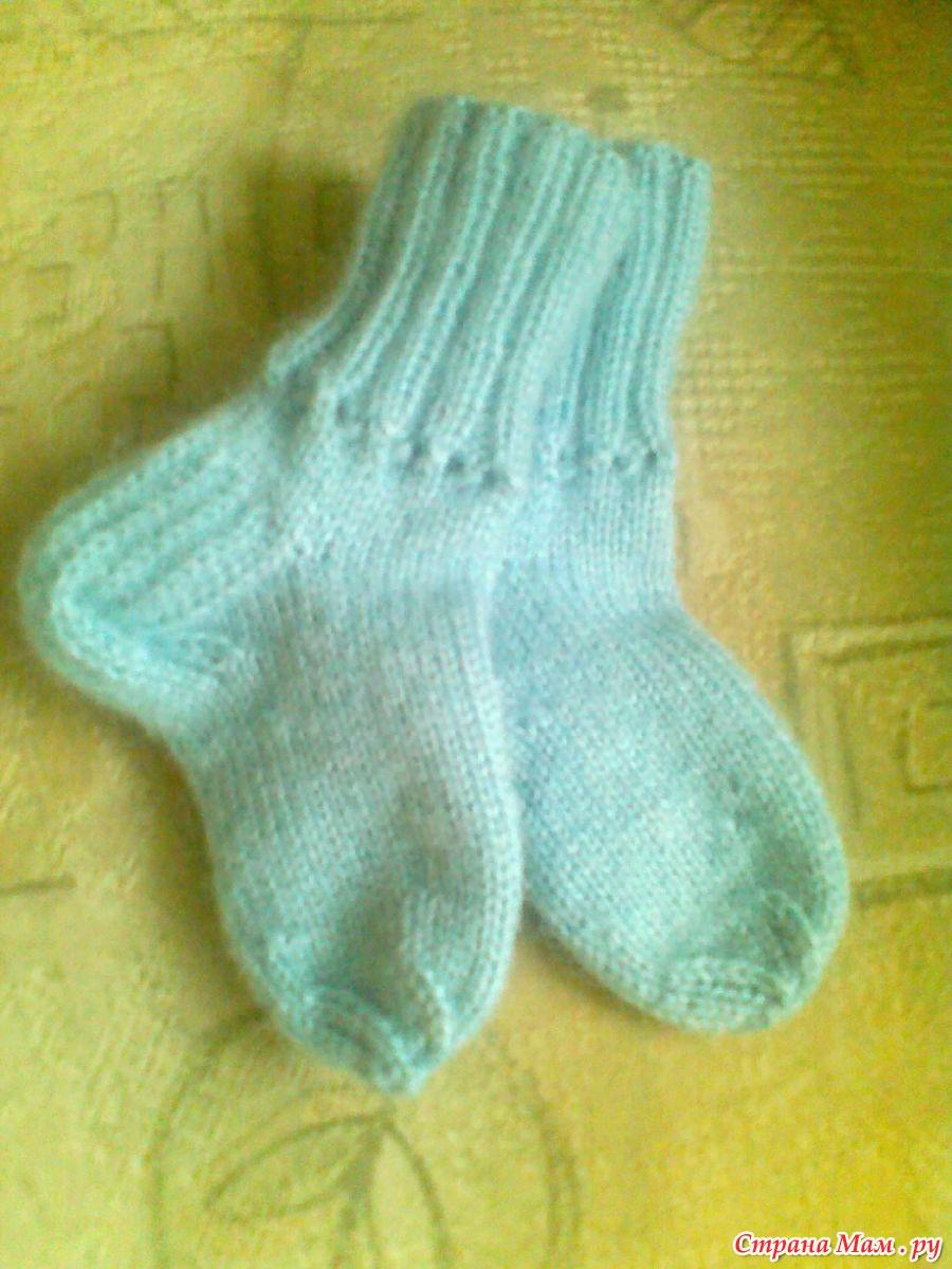 Вязание носков новорожденным 28