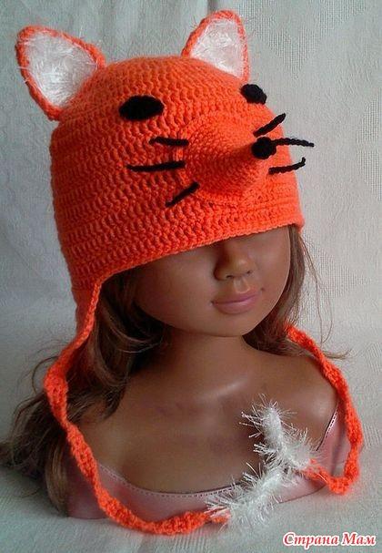 шапочку с мордой лисы,