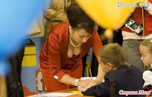 Учитель покажи сиську фото 297-201