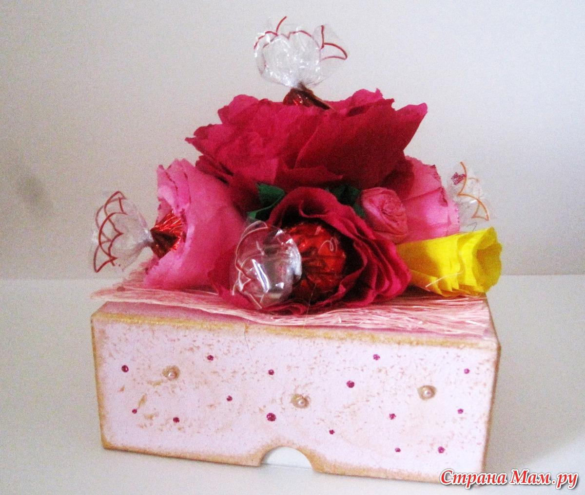 Подарок Коробку Сюрпризом Купить Подарок Коробку 13