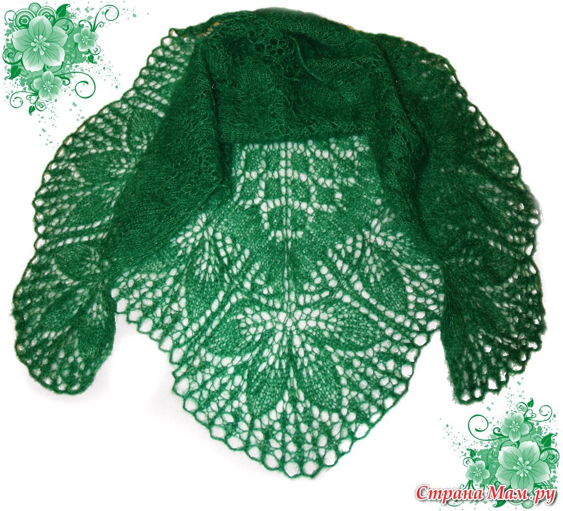 Клуб осинка вязание шалей спицами