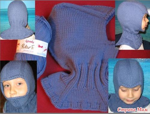 Зимняя шапка - шлем