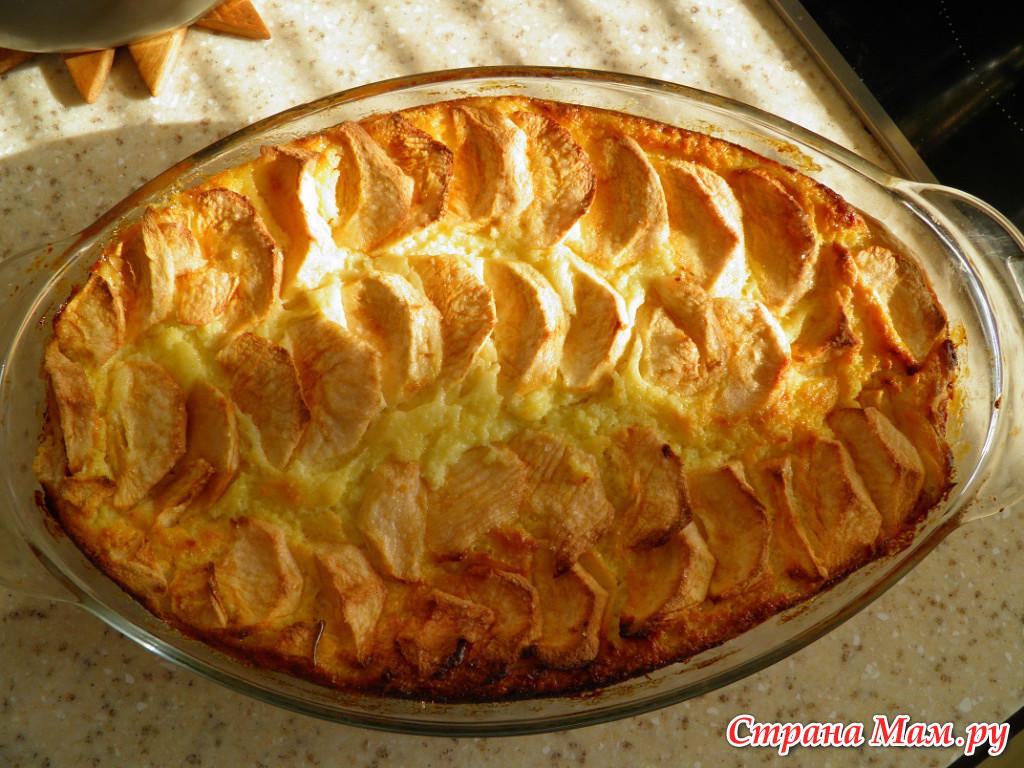 268Открытый пирог с яблоками из слоеного теста рецепт