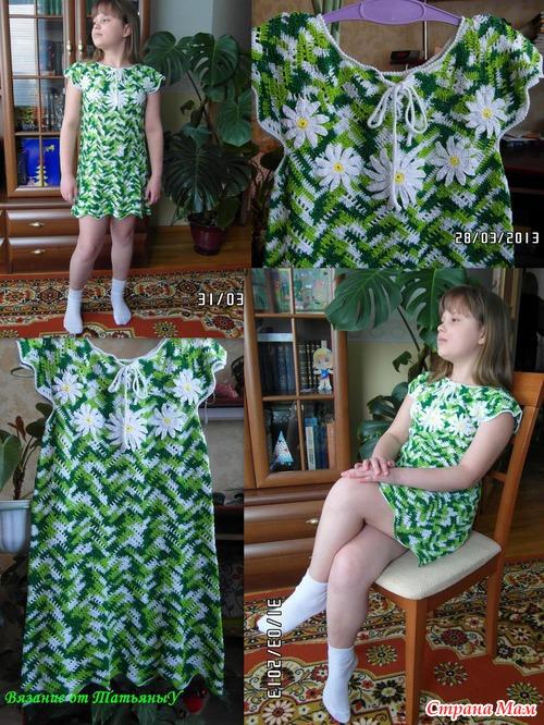 Пряжа для вязания платья крючком 69