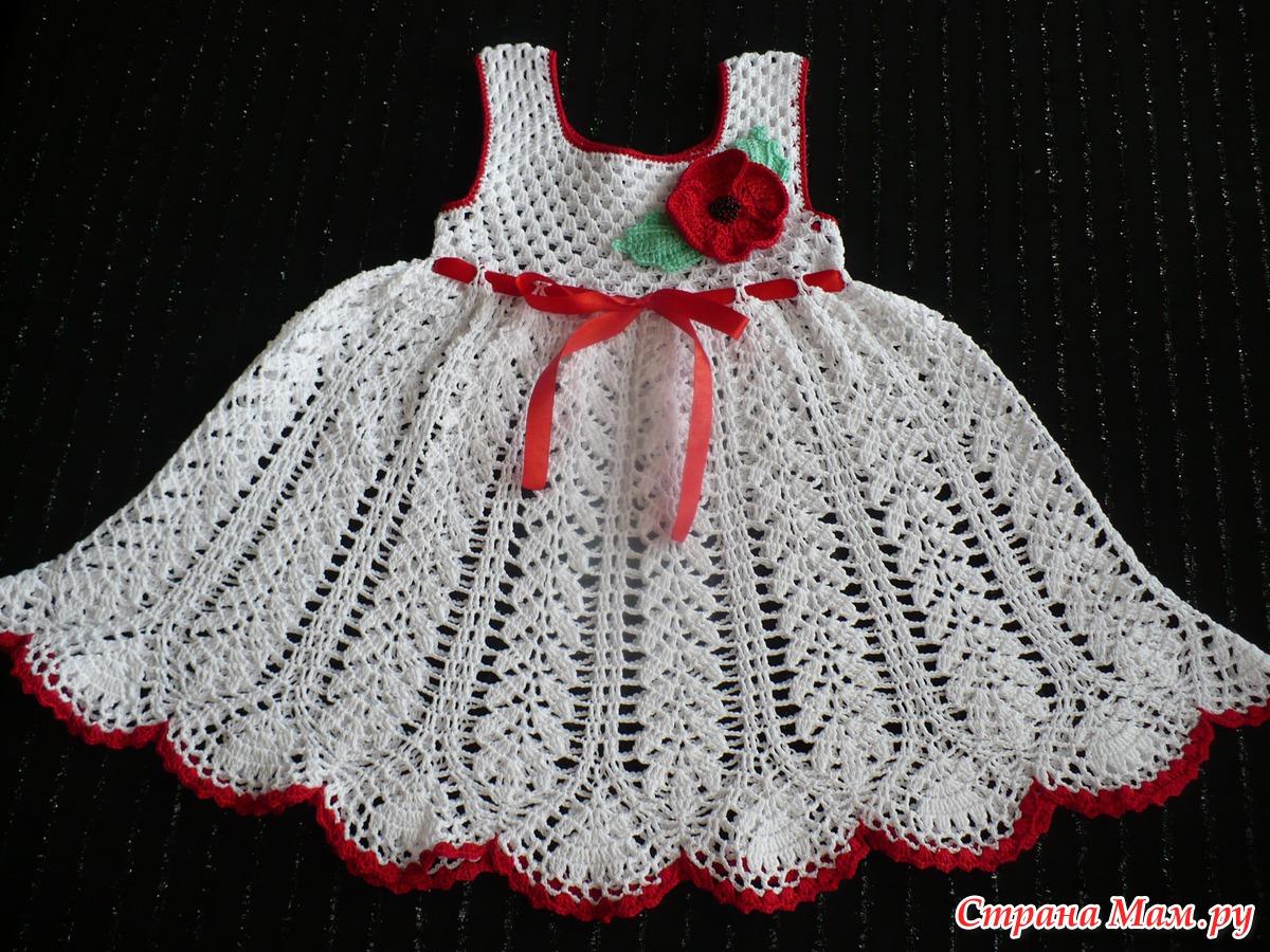 платье вязать для девочки 1 год